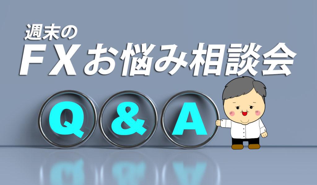 ドル円レート当てクイズ企画!