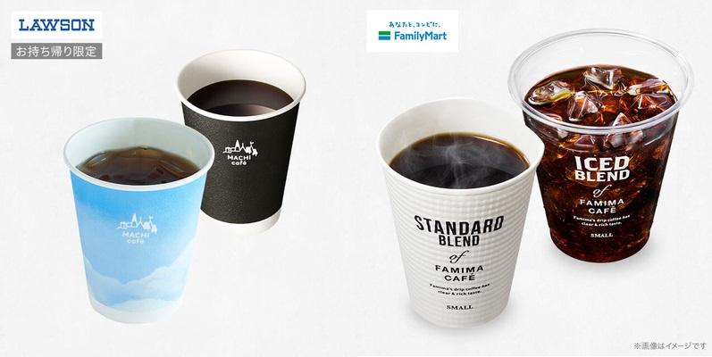 【全員貰える】FX勉強会参加者においしいコーヒープレゼント!