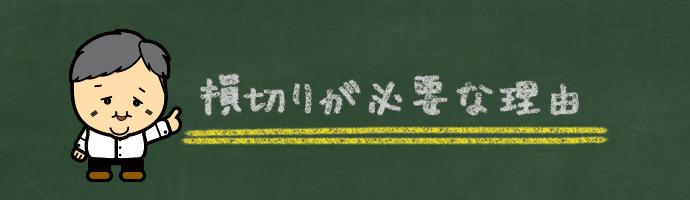 5月18日(月)経済指標予定