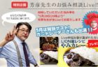 5月29日(金)経済指標予定