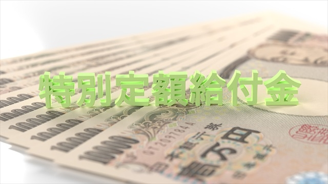 6月23日(火)経済指標予定