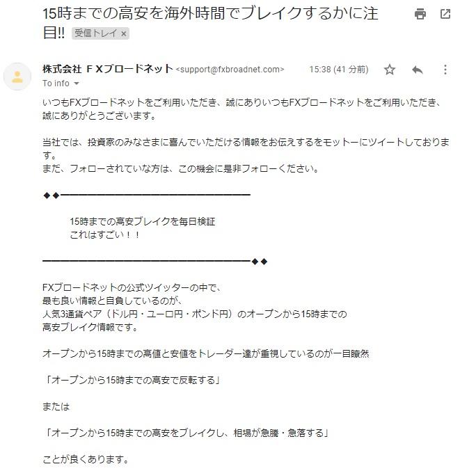 8月21日(金)経済指標予定