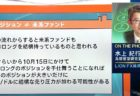 9月29日(火)経済指標予定